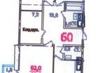 Продается 3-комн. квартира, площадью 90.4 кв.м.  Жилая площа